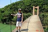 070527-情人湖與仙洞巖:DSC05725