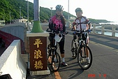 080712-五分山單車行:到平浪橋了~