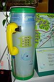 070228-宜蘭行:餐廳內的電話,蠻有特色的