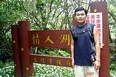 070527-情人湖與仙洞巖:DSC05730