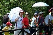070715-童玩節與福山植物園:DSC05781