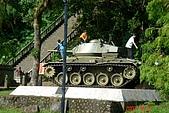 071021-福山單車行:公園內的戰車