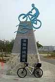 080308-潭雅神自行車道與谷關:終點~卻是我們的起點