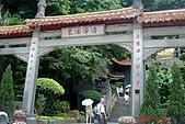 070527-情人湖與仙洞巖:DSC05732