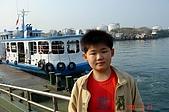 070220-春節高雄台南遊:高雄前往旗津的渡輪碼頭