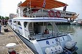 """070415-龜山島賞鯨豚:今天要搭乘的""""超級星號"""""""