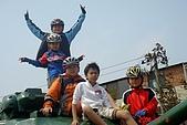 080308-潭雅神自行車道與谷關:小朋友爬上爬下的也玩的很高興