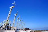 070220-春節高雄台南遊:旗津的風車公園