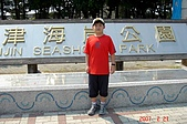 070220-春節高雄台南遊:旗津海岸公園
