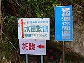 071208-水田營地與數碼天空:左轉水田營地