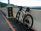 071014-頭城單車行: 平浪橋頭