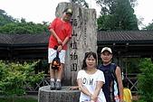 070715-童玩節與福山植物園:福山植物園入口