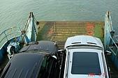070220-春節高雄台南遊:愛車的第一次過海之旅