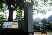 071124-東江&仙山:DSC06751.JPG