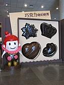 巧克力奇幻世界:入口處 [640x480].jpg