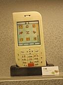 巧克力奇幻世界:手機 [640x480].jpg