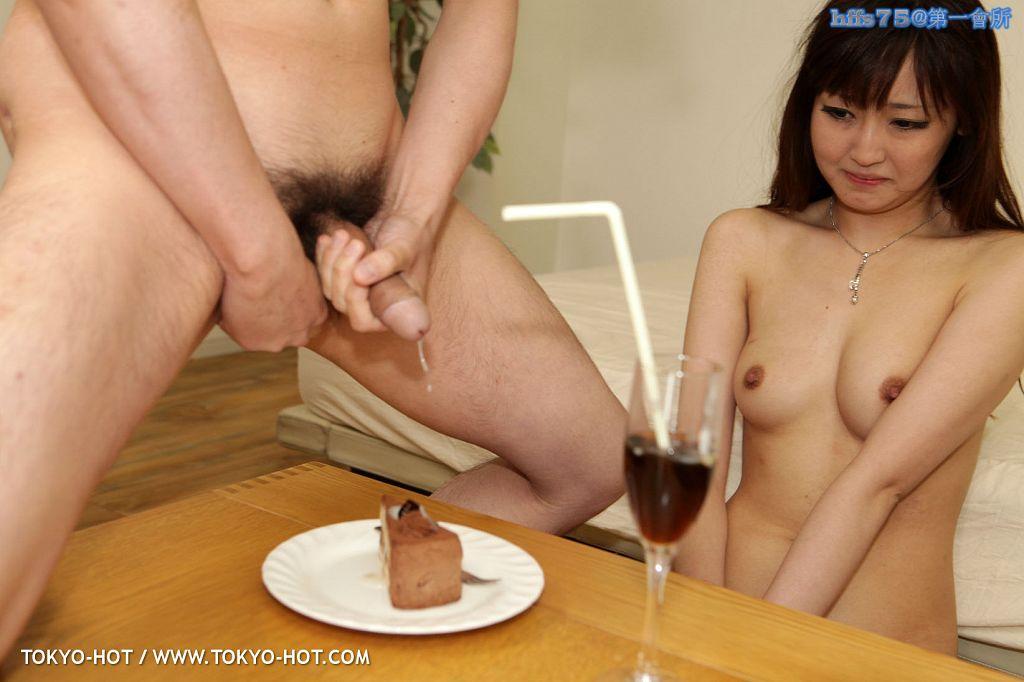 Japanese Eat Cum Bowl