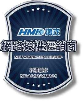 【陽光廚藝】 台南地區(來電)貨到付款免運費☆林內 RH-8079E 隱藏式排油煙機 ☆限台南☆RH-8079