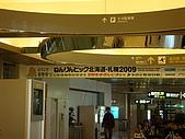 20090428北海道五天四夜之旅:DSC00789.JPG