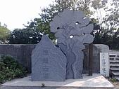 20090516林口太平濱海步道:20090516153.jpg