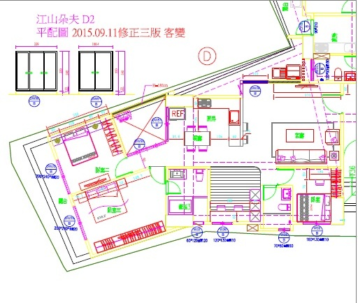 D2.jpg - 華廈