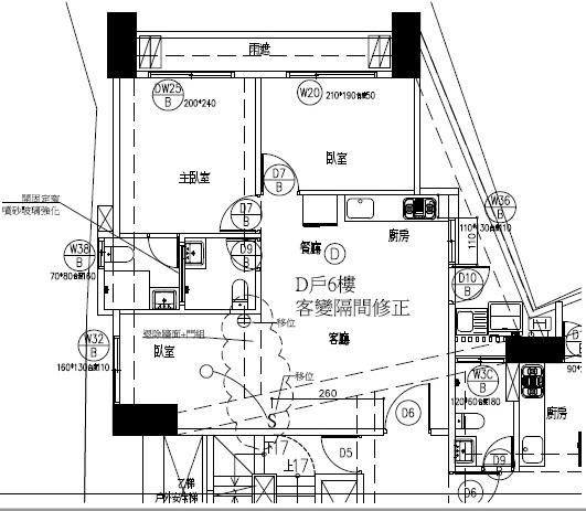 變更D6-10F戶隔間修正圖.jpg - 華廈