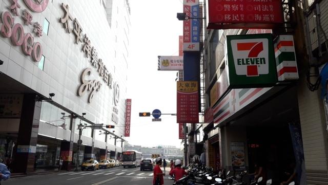 18.jpg - 華廈