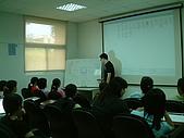 970613員工教育訓練:DSCF0010.JPG