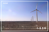 北疆:j (49)P69.jpg