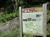 石龜岩猴洞步道:004.jpg