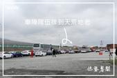 北疆:f (5)P02.jpg
