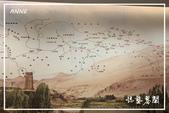 北疆:k (86)P108.jpg