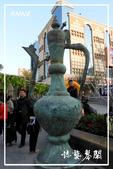 北疆:j (112)P02.jpg