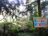 石龜岩猴洞步道:009.jpg
