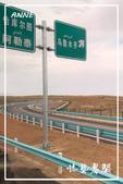 北疆:a0 (73)P19.jpg