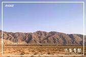 北疆:j (10)P02.jpg