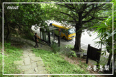 磺溪步道、橫嶺古道:DSCN5702P06.jpg