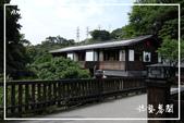 磺溪步道、橫嶺古道:DSCN5732P29.jpg