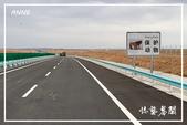 北疆:a0 (75)P85.jpg