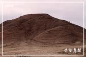 北疆:a0 (70)P84.jpg
