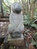 石龜岩猴洞步道:013.jpg
