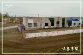 北疆:a0 (90)P100.jpg