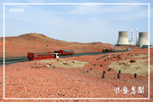 北疆:a0 (63)P77.jpg