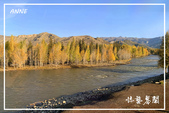 北疆:b0 (31)P106.jpg