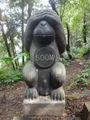 石龜岩猴洞步道:015.jpg