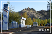 北疆:b0 (32)P107.jpg