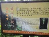 石龜岩猴洞步道:019.jpg