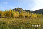 北疆:b0 (34)P109.jpg
