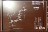 北疆:b0 (46)P122.jpg