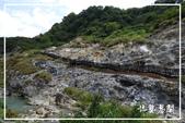 磺溪步道、橫嶺古道:DSCN5727P25.jpg